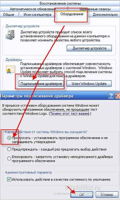 Dti-exporu драйвер highscreen zera s для windows xp