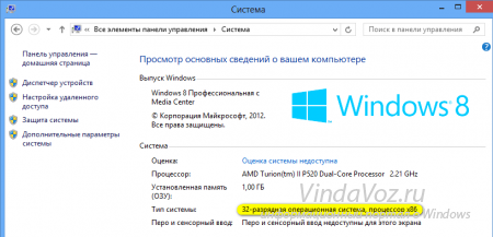 Старый диспетчер задач для Windows 8