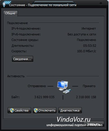 Как узнать свой ip в windows 7 - 256f