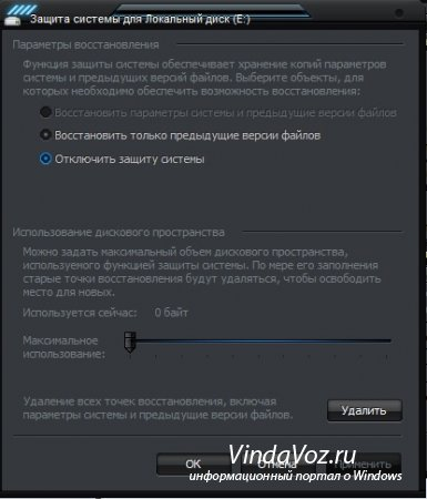 System Volume Information и RECYCLE.BIN