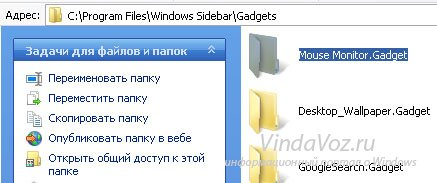 In the program files folder, right-click the windows defender folder and select rename from the context menu
